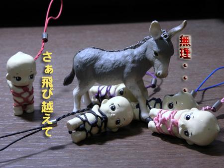iwate4.jpg