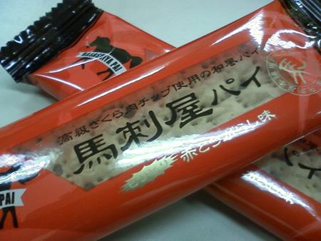 mizusawa2.jpg