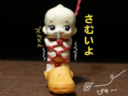 samuiyo1.jpg