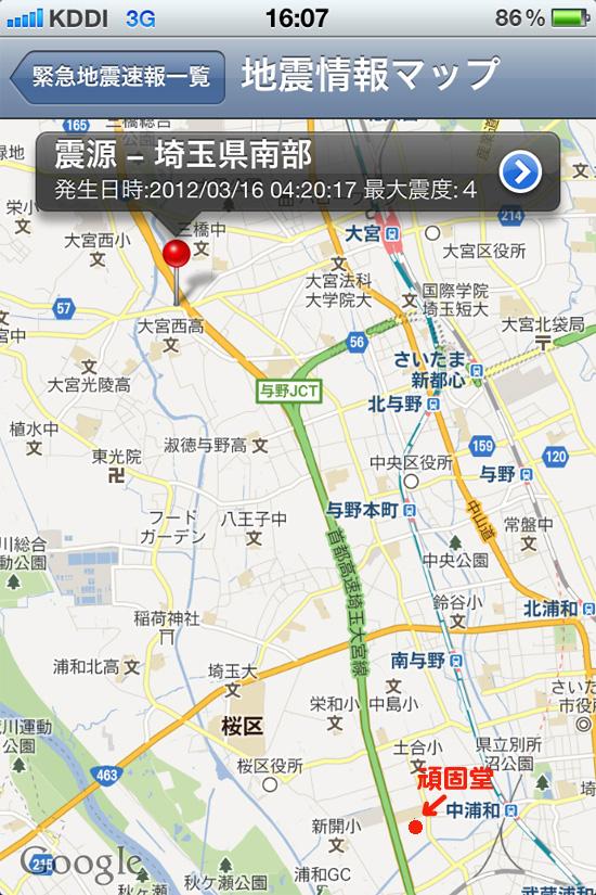 asoko3.jpg