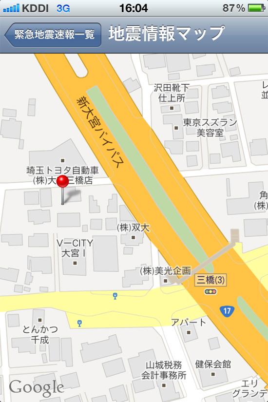 asoko4.jpg