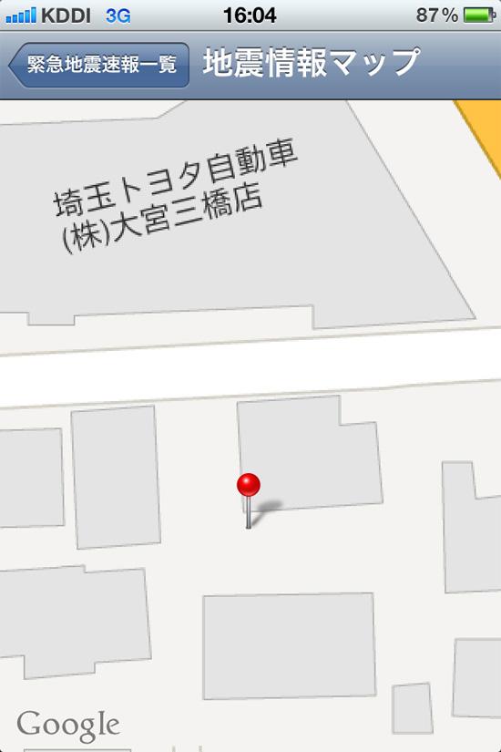 asoko5.jpg