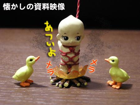 mizuasobi2.jpg