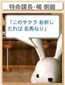 mizusawa00.jpg